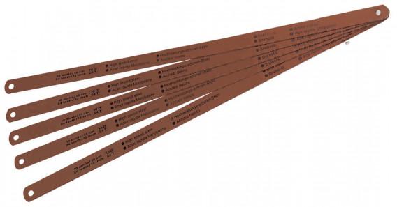 5 Lames de scie à métaux «bi-métal»  300 mm